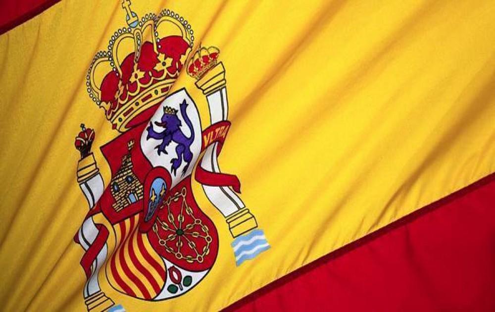 Formação em Língua Espanhola